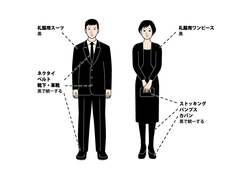 どうしても正装が難しい場合に最低限許される服装『施主側』