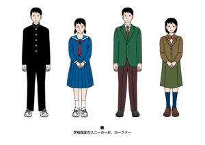 学生(小学生から高校生まで)の正喪服(制服Ver)