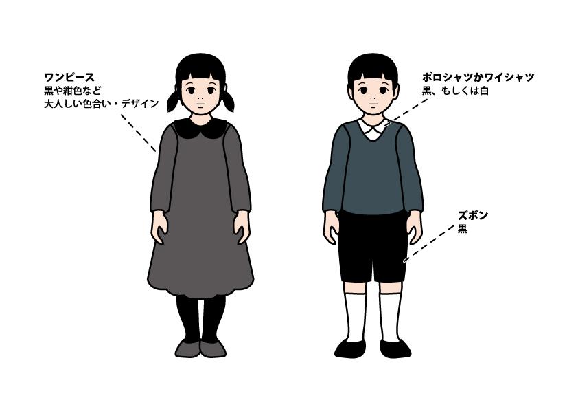 小学校入学前の幼児さんの正喪服