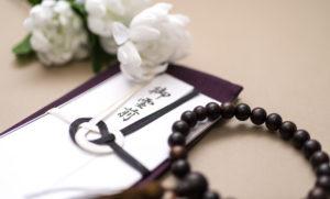 【施主・参列者】49日法要での香典に関する知識とマナー完全ガイド