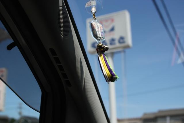 交通安全祈願の前に知っておきたい全知識|依頼先・費用・タイミング